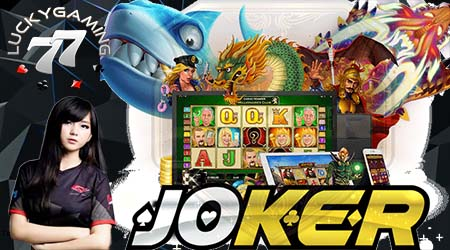 Daftar Joker123 Slot Online, Agen Joker123 Gaming